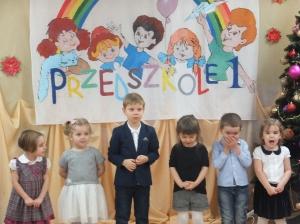 Pasowanie na przedszkolaka 2016/17
